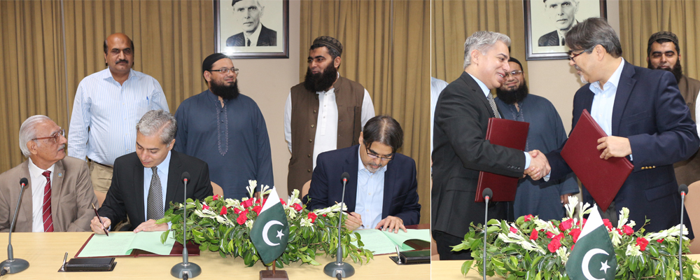 IBA NEP MOU signing ceremony at National Textile University, Faisalabad